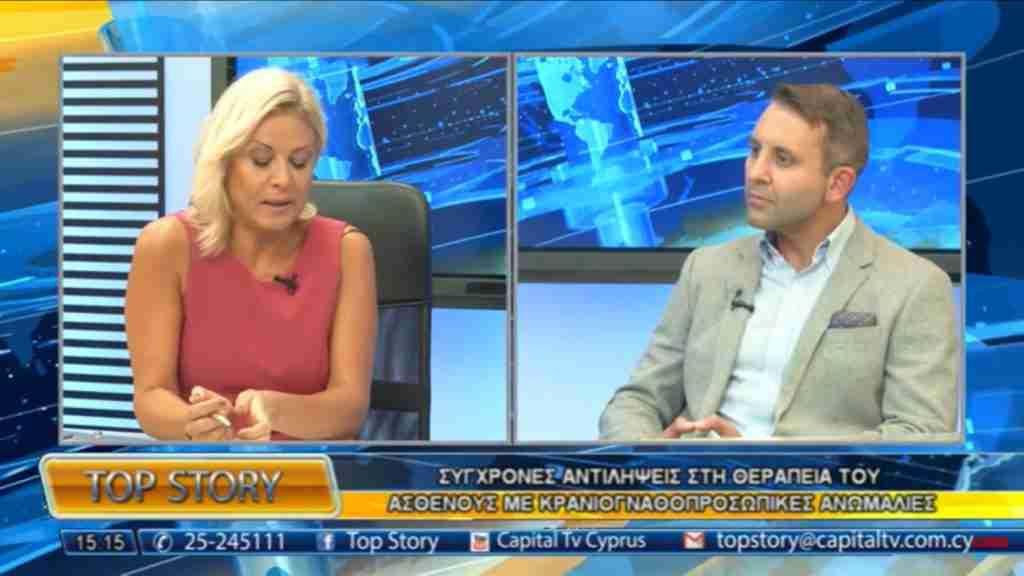 Capital TV, Top Story – Dr. Neophytos Demetriades – Εκπαιδευτική Ημερίδα 21-9-2019